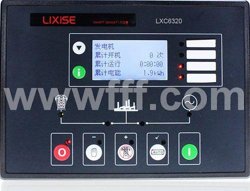 LXC6320发电机智能控制器