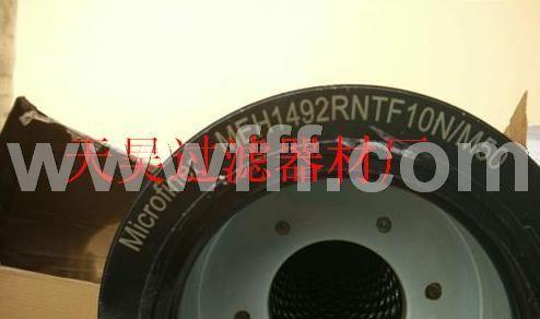 MEH1492RNTF10N/M50