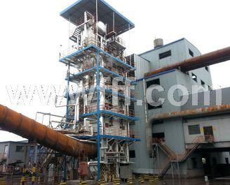 炼钢电炉/钨铁矿热炉余热锅炉