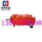 JS75刮板输送机减速机 矿用刮板机减速器 优质减速机